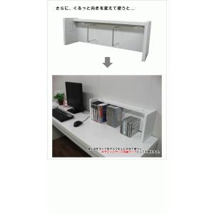 パソコンラック 木製 (卓上ラック プリンター台 パソコン台 CD収納 DVD収納 本立て) kagufactory 05