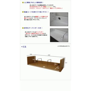 パソコンラック 木製 (卓上ラック プリンター台 パソコン台 CD収納 DVD収納 本立て) kagufactory 06
