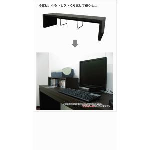 パソコンラック 木製 (卓上ラック プリンター台 パソコン台 CD収納 DVD収納 本立て)|kagufactory|04
