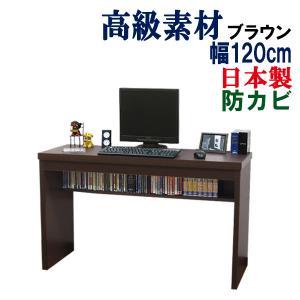 パソコンデスク ハイタイプ スリム パソコンラック 幅120cm 薄型 木製|kagufactory