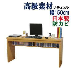 パソコンデスク ハイタイプ スリム パソコンラック 幅150cm 薄型 木製|kagufactory