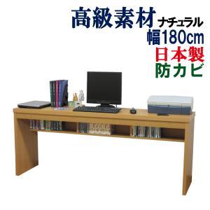 パソコンデスク ハイタイプ スリム パソコンラック 幅180cm 薄型 木製|kagufactory