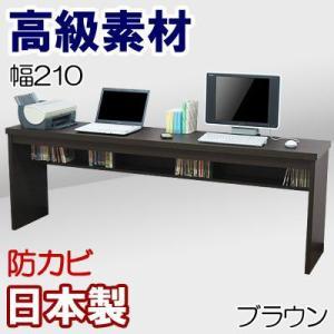 パソコンデスク ハイタイプ スリム パソコンラック 幅210cm 薄型 木製|kagufactory