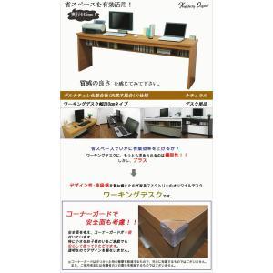 パソコンデスク ハイタイプ スリム パソコンラック 幅210cm 薄型 木製|kagufactory|02