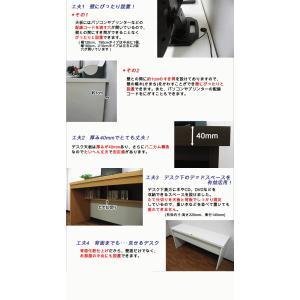 パソコンデスク ハイタイプ スリム パソコンラック 幅210cm 薄型 木製|kagufactory|03