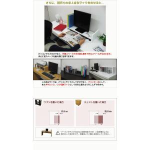パソコンデスク ハイタイプ スリム パソコンラック 幅210cm 薄型 木製|kagufactory|04
