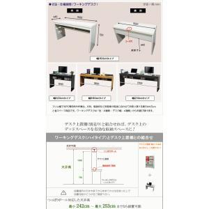 パソコンデスク ハイタイプ スリム パソコンラック 幅210cm 薄型 木製|kagufactory|05