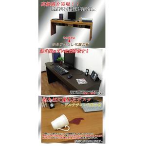 パソコンデスク ハイタイプ スリム パソコンラック 幅210cm 薄型 木製|kagufactory|06