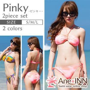 水着 Pinky ピンキー ビキニ 2点セット レディース ...
