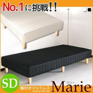 ボックスシーツやカバーで雰囲気も部屋の印象も自分好みに ベッド下も収納に有効活用できるセミダブルサイ...