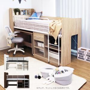 子供から大人まで幅広く使えるシステムロフトベッド。しっかりと目が行き届くミドルタイプで小さいお子様で...