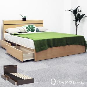 いたれりつくせりなベッド コンセント 棚 LEDライト 大容量の収納引出し 通気性抜群のすのこ床板が...