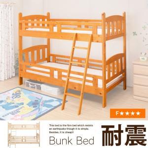 学生寮や社員寮におすすめ コンパクトな構造だけど安全安心の頑丈耐震構造です しかもシングルベッドとし...