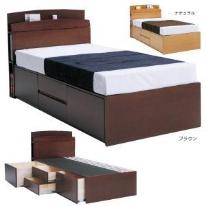 たっぷり収納できるチェストベッド。引出し4杯分の大容量収納でお部屋が片付きます。楽々引き出せるスライ...