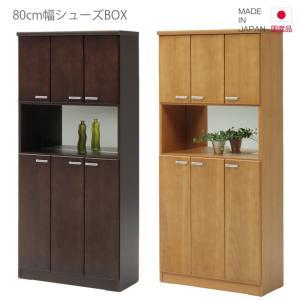 強い吸湿性をもち古くから高級家具に用いられてきた桐を使用。スタイリッシュでシンプルモダンなデザイン。...