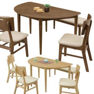 個性的な130cm半円テーブル。オークの木目が美しい天板と丸脚がおしゃれなデザイン。すっきりとしたシ...