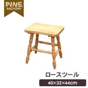 スツール 木製 おしゃれ カントリー 家具 ナチュラルカントリー家具 ロースツール|kaguhonpo