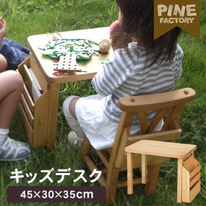 カントリー家具 キッズデスク カントリー 家具 子供部屋 子供 机 テーブル 幅45 kaguhonpo
