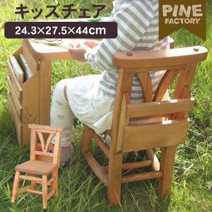 カントリー家具 キッズチェア 子供用イス カントリー 家具 子供部屋 子供 椅子 幅24.3|kaguhonpo