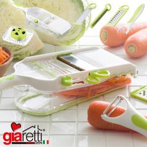 スライサー セット 野菜 安全ホルダー 収納 コンパクト giaretti ジアレッティ グリーン|kaguhonpo