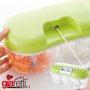チョッパー ブレンダー みじん切り 同時に2種類 野菜 手動 簡単 水洗い 安全 保存 giaretti ジアレッティ グリーン|kaguhonpo