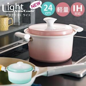 鍋 無水調理 ビタクラフト IH 24cm 5層 コーティング セラミック お手入れ簡単 VitaCraft おしゃれ 使いやすい 軽い グリーン ピンク|kaguhonpo