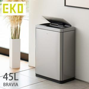 ゴミ箱 ごみ箱 ダストボックス キッチン おしゃれ フタ付き スリム 自動センサー ブラヴィア センサービン 45L|kaguhonpo