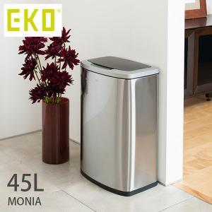 ゴミ箱 ごみ箱 ダストボックス キッチン おしゃれ フタ付き スリム 自動センサー モニア センサービン 30L|kaguhonpo