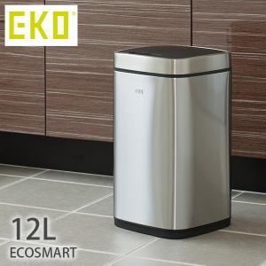 ゴミ箱 ごみ箱 ダストボックス キッチン おしゃれ フタ付き スリム 自動センサー エコスマートセンサービン 12L|kaguhonpo