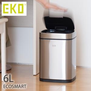 ゴミ箱 ごみ箱 ダストボックス キッチン おしゃれ フタ付き スリム 自動センサー シルバー エコスマートセンサービン 6L|kaguhonpo