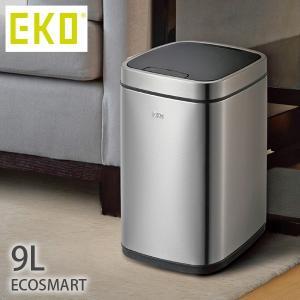 ゴミ箱 ごみ箱 ダストボックス キッチン おしゃれ フタ付き スリム 自動センサー エコスマートセンサービン 9L|kaguhonpo