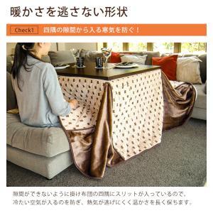 ダイニングこたつセット 6点セット 135x80 こたつ ハイタイプ セット 4人用 6段階高さ調節こたつセット(こたつ+掛布団+回転椅子4脚) KaMin カミン|kaguhonpo|13