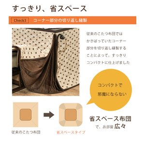 ダイニングこたつセット 6点セット 135x80 こたつ ハイタイプ セット 4人用 6段階高さ調節こたつセット(こたつ+掛布団+回転椅子4脚) KaMin カミン|kaguhonpo|15