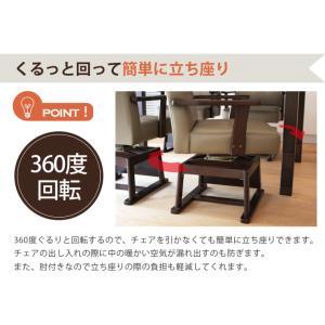 ダイニングこたつセット 6点セット 135x80 こたつ ハイタイプ セット 4人用 6段階高さ調節こたつセット(こたつ+掛布団+回転椅子4脚) KaMin カミン|kaguhonpo|20