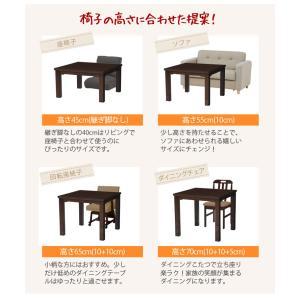 ダイニングこたつセット 6点セット 135x80 こたつ ハイタイプ セット 4人用 6段階高さ調節こたつセット(こたつ+掛布団+回転椅子4脚) KaMin カミン|kaguhonpo|04