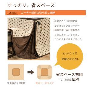 ダイニングこたつセット 4点セット 105x80 こたつ ハイタイプ セット 2人用 6段階高さ調節こたつセット(こたつ+掛布団+回転椅子2脚) KaMin カミン|kaguhonpo|15