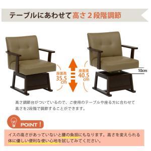 ダイニングこたつセット 4点セット 105x80 こたつ ハイタイプ セット 2人用 6段階高さ調節こたつセット(こたつ+掛布団+回転椅子2脚) KaMin カミン|kaguhonpo|19
