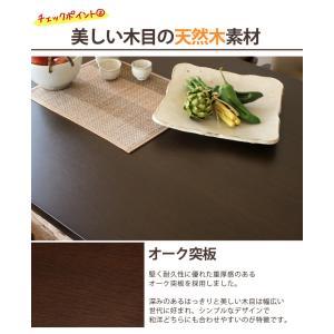 ダイニングこたつセット 4点セット 105x80 こたつ ハイタイプ セット 2人用 6段階高さ調節こたつセット(こたつ+掛布団+回転椅子2脚) KaMin カミン|kaguhonpo|05