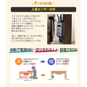 ダイニングこたつセット 4点セット 105x80 こたつ ハイタイプ セット 2人用 6段階高さ調節こたつセット(こたつ+掛布団+回転椅子2脚) KaMin カミン|kaguhonpo|10