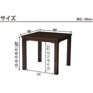 こたつ4点セット ダイニングこたつ 正方形 コタツ こたつ布団 回転イス ハイタイプ 80×80|kaguhonpo|13
