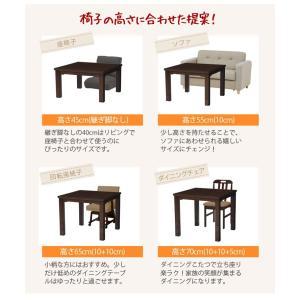 こたつ4点セット ダイニングこたつ 正方形 コタツ こたつ布団 回転イス ハイタイプ 80×80|kaguhonpo|05