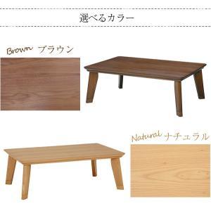 こたつ 長方形 120 本体 こたつテーブル おしゃれ 北欧 フラットヒーター 薄型ヒーター アネラ 家具調こたつ 120x80|kaguhonpo|06