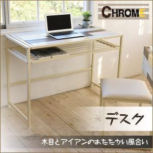 デスク 机 パソコンデスク 木製 書斎机 おしゃれ シャビーシック インテリア CHROME クローム kaguhonpo