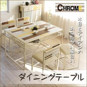 ダイニングテーブル ダイニング テーブル おしゃれ 白 シャビーシック インテリア CHROME クローム kaguhonpo