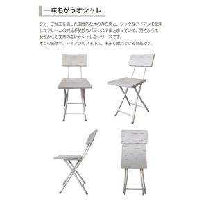 折りたたみチェア 木製 椅子 折りたたみ チェアー 白 シャビーシック インテリア CHROME クローム|kaguhonpo|02