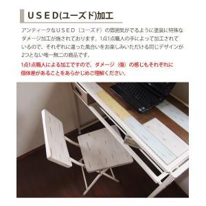 折りたたみチェア 木製 椅子 折りたたみ チェアー 白 シャビーシック インテリア CHROME クローム|kaguhonpo|03