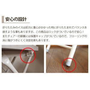 折りたたみチェア 木製 椅子 折りたたみ チェアー 白 シャビーシック インテリア CHROME クローム|kaguhonpo|04