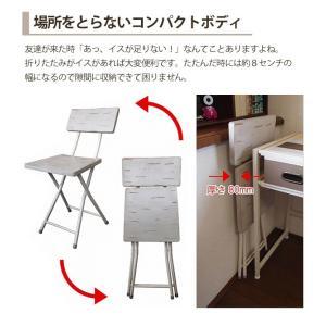 折りたたみチェア 木製 椅子 折りたたみ チェアー 白 シャビーシック インテリア CHROME クローム|kaguhonpo|05
