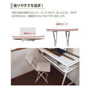 折りたたみチェア 木製 椅子 折りたたみ チェアー 白 シャビーシック インテリア CHROME クローム|kaguhonpo|06