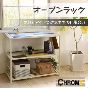 オープンラック おしゃれ ホワイト 木製 ラック 白 シャビーシック インテリア CHROME クローム|kaguhonpo